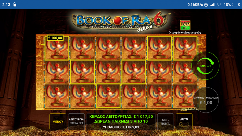 Screenshot_2019-01-04-02-13-08-861_gr.stoiximan.casino.png