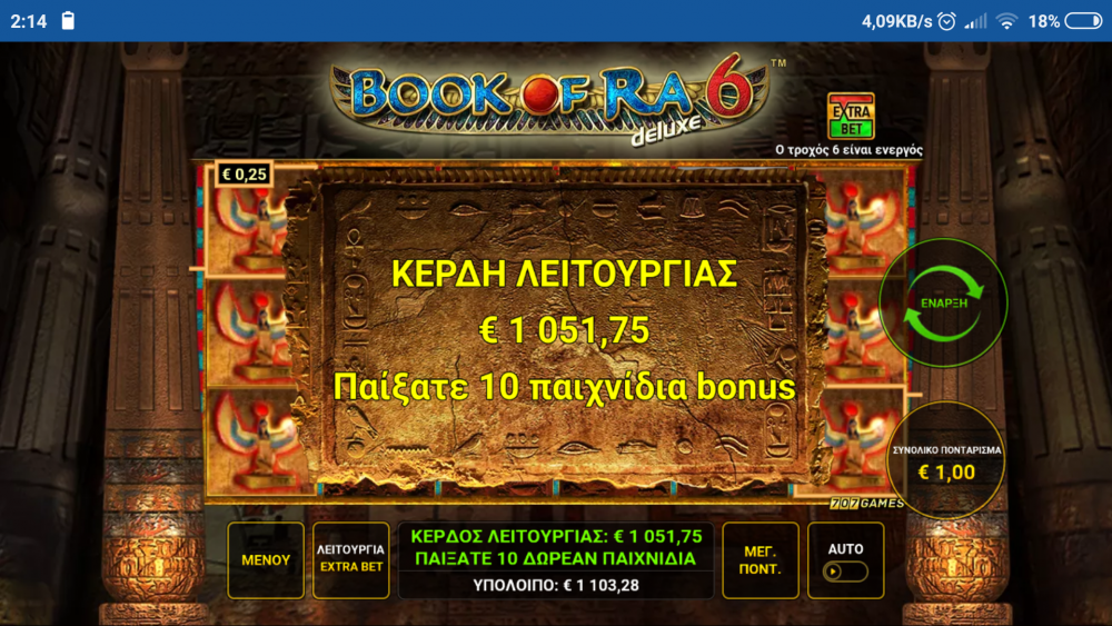 Screenshot_2019-01-04-02-14-02-061_gr.stoiximan.casino.png