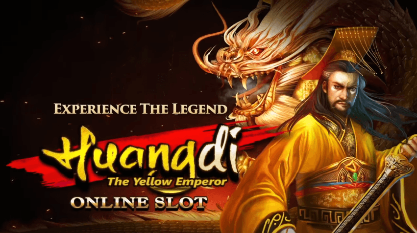 New Slot: Huangdi - The Yellow Emperor (Microgaming)