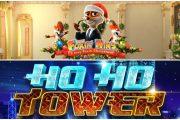 HO HO Tower & Foxin' Christmas
