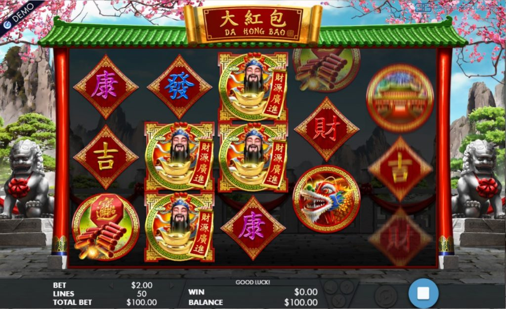 Da Hong Bao Spin