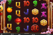 New Slot Review – Genesis Gaming - Year Of The Dog